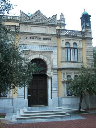 Mezquita Salónica