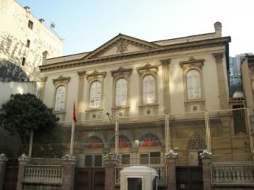 Karataş Sinagoga Izmir