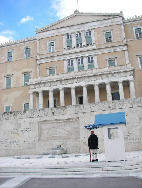 Parlamento Helenico