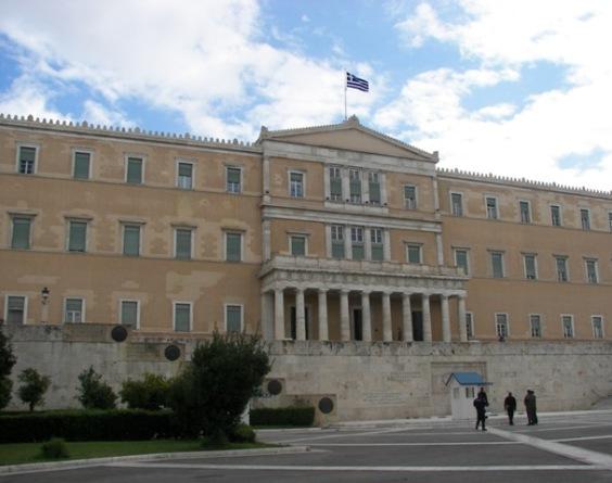 Parlamento Grecia