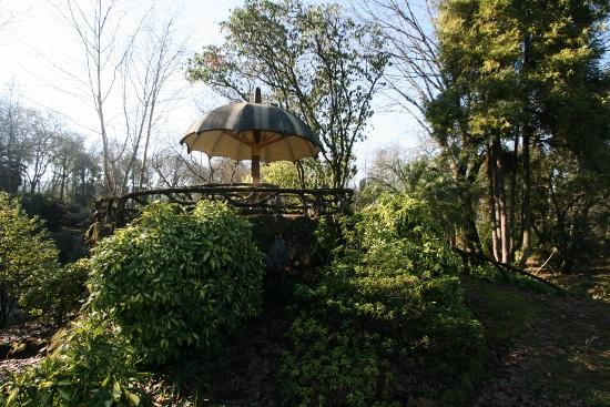 Jardines Quinta de Curvos