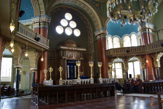 judaismo Sofía