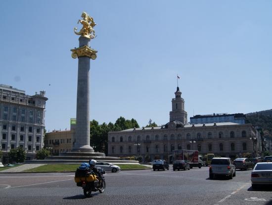 Liberty square Tbilisi